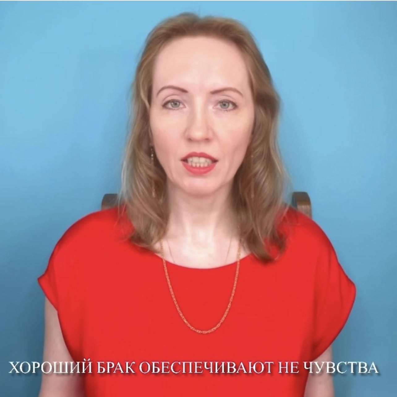 Милана Минаева - секреты астрологии - Fengshuimaster.Ru