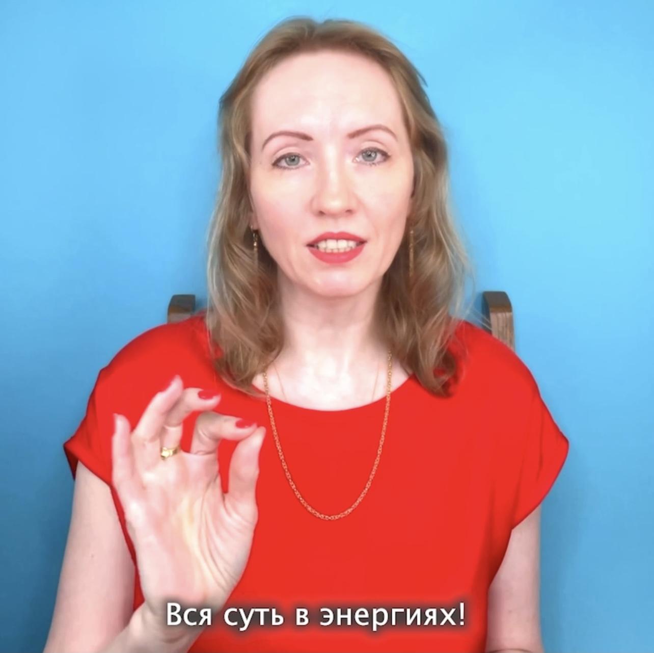 Энергии Ба Цзы - Fengshuimaster.ru